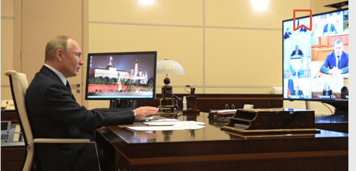 Президент на совещании с Правительством объявил новые меры поддержки бизнеса