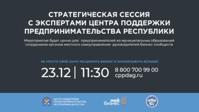 Онлайн конференция - «Бизнес-2020:время перемен»