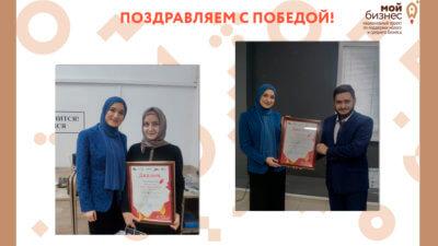 Победители конкурса на лучший соц. проект.