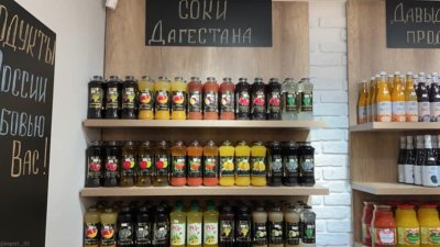 Дагестанские соки размещены на прилавках торговых сетей Казахстана.